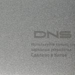 DNS AirTab M100