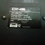 Меняем матрицу у ТВ DNS E16A20